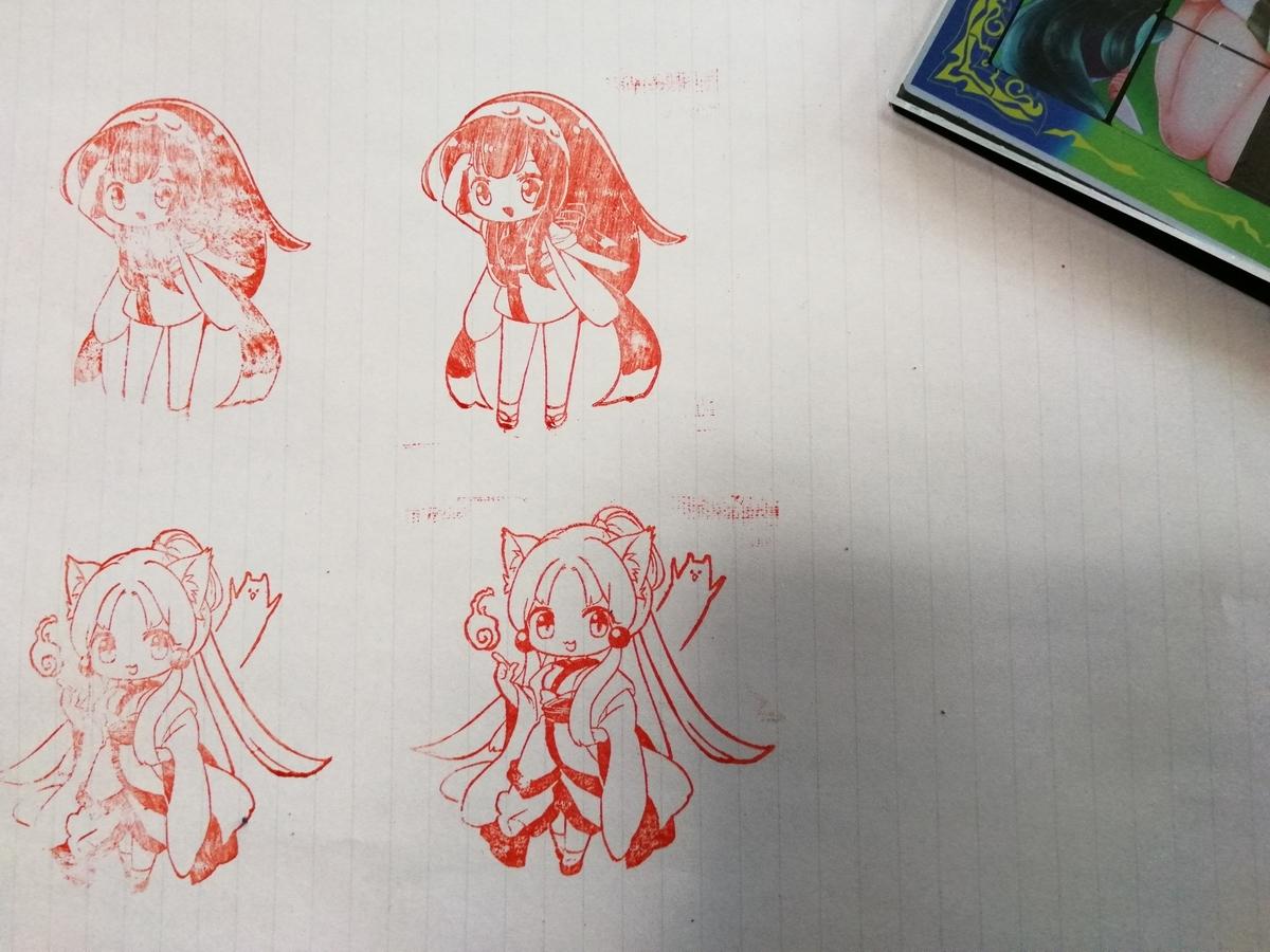 f:id:arcanum_jp:20200105144201j:plain