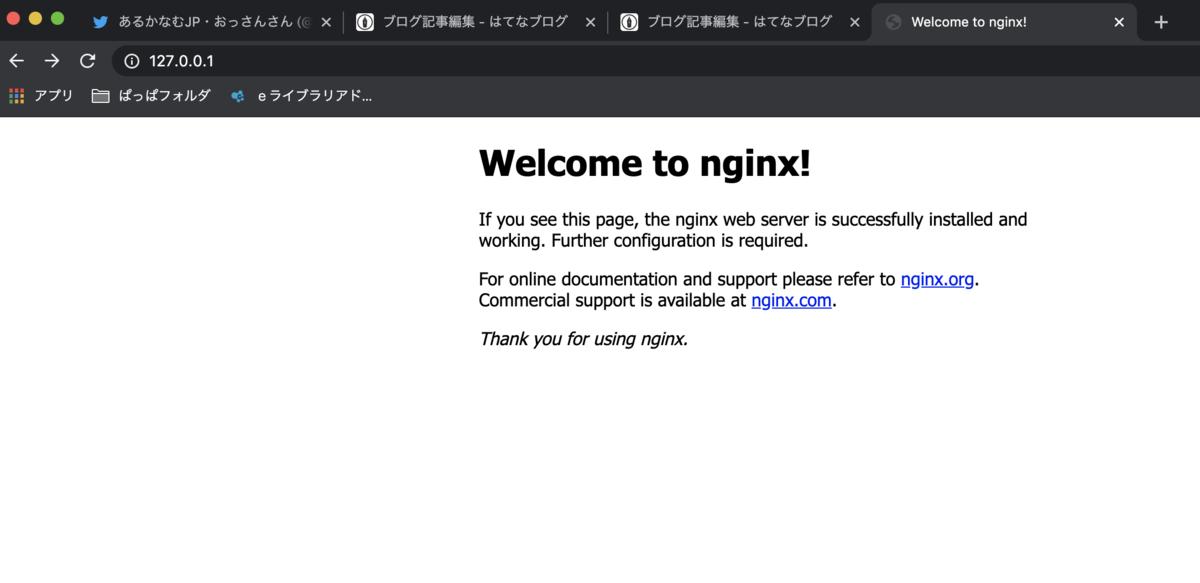 f:id:arcanum_jp:20200606111600p:plain