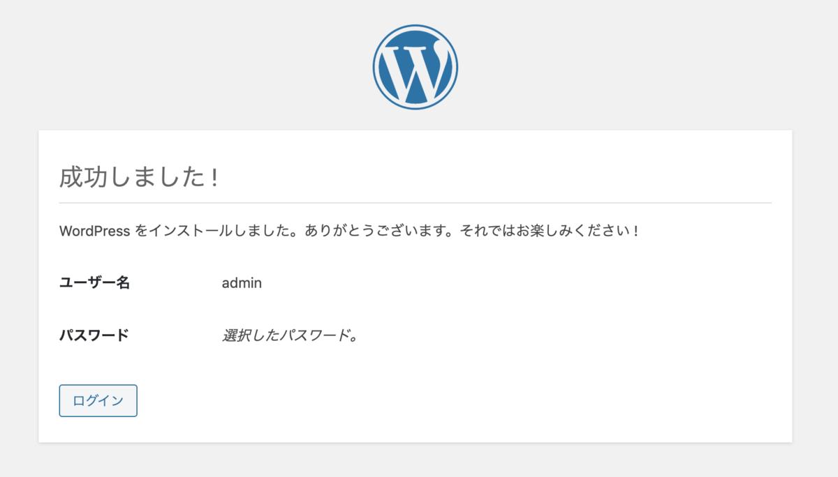 f:id:arcanum_jp:20200612133525p:plain