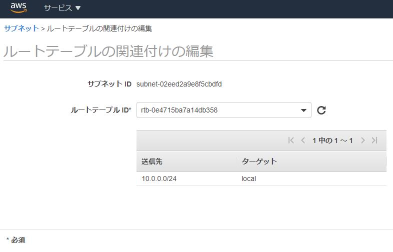 f:id:arcanum_jp:20201013102358p:plain