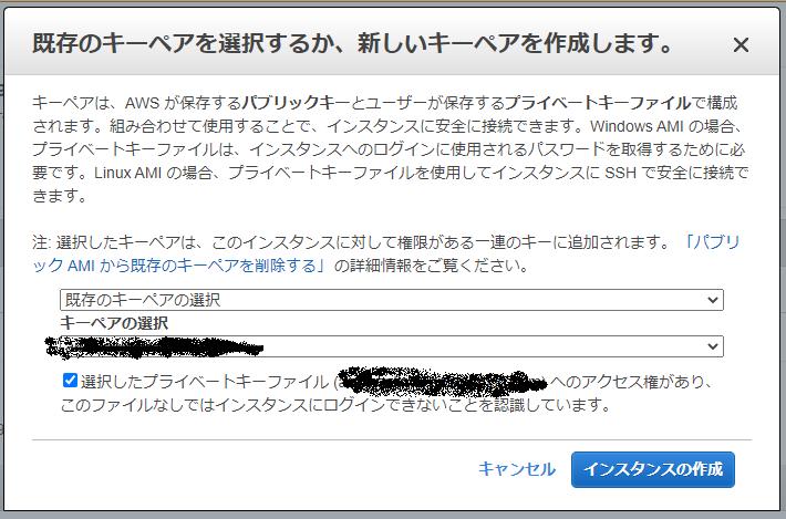 f:id:arcanum_jp:20201013104956p:plain