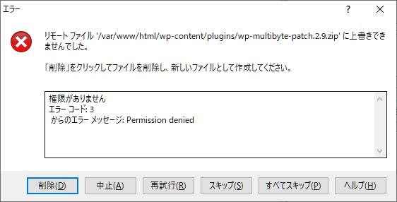 f:id:arcanum_jp:20201015113518p:plain