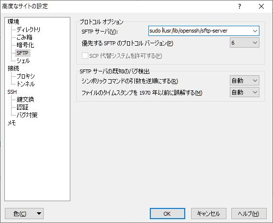 f:id:arcanum_jp:20201015114123p:plain