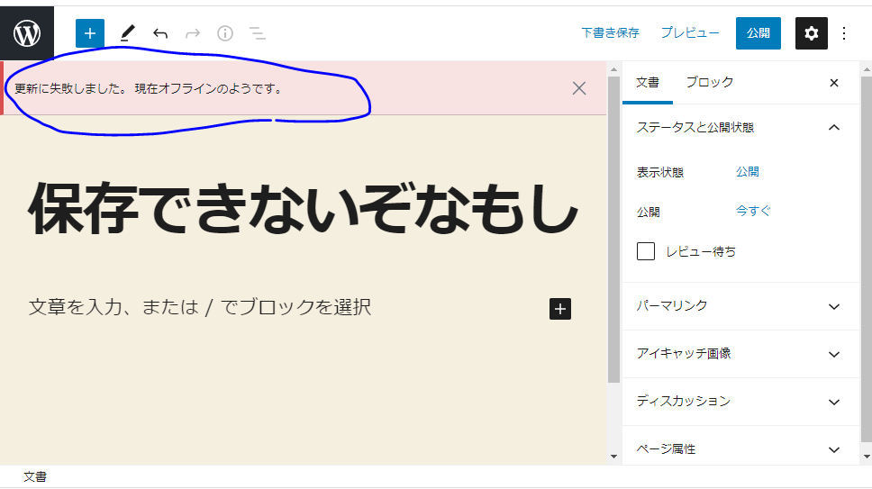 f:id:arcanum_jp:20201017114535p:plain