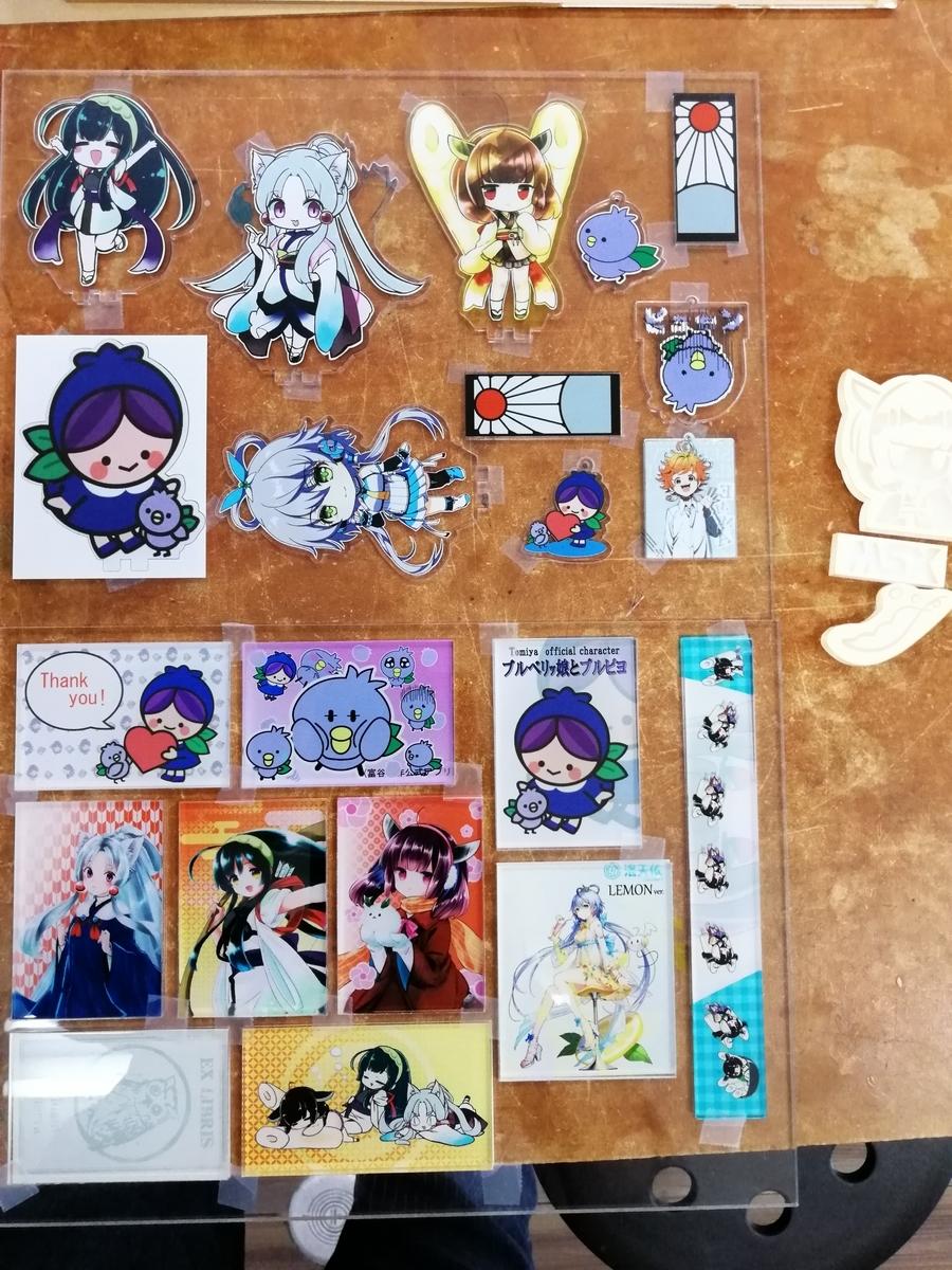 f:id:arcanum_jp:20201021112732j:plain