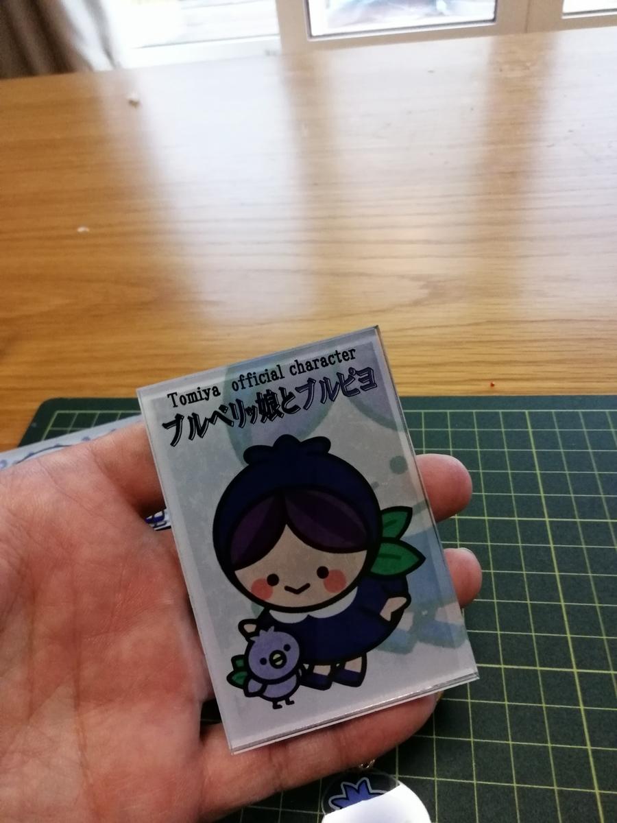f:id:arcanum_jp:20201021141755j:plain