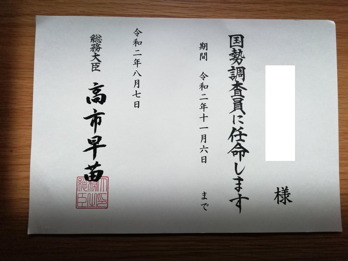 f:id:arcanum_jp:20201022095427j:plain