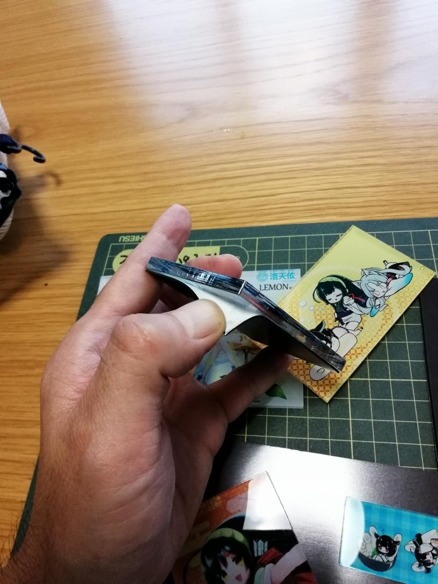 f:id:arcanum_jp:20201023091735j:plain