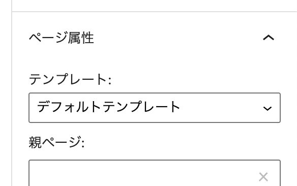 f:id:arcanum_jp:20210131103322p:plain