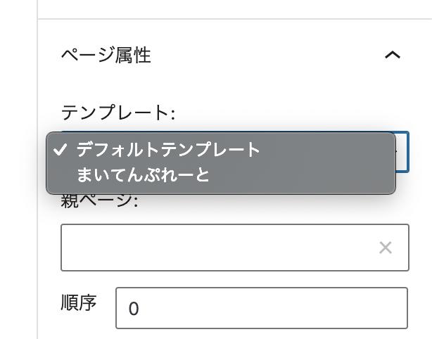 f:id:arcanum_jp:20210131103417p:plain