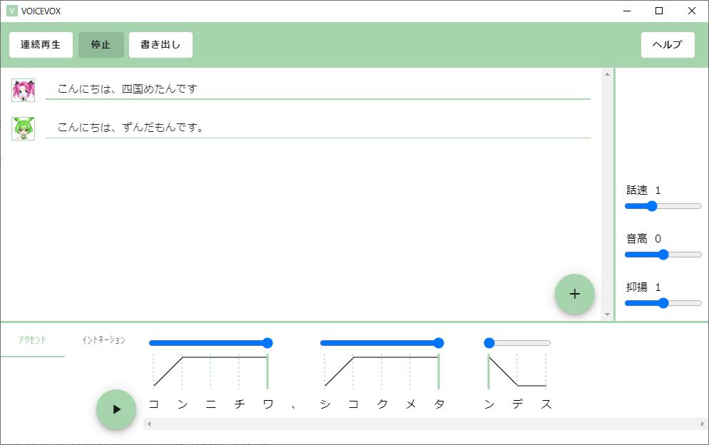 f:id:arcanum_jp:20210804184056p:plain