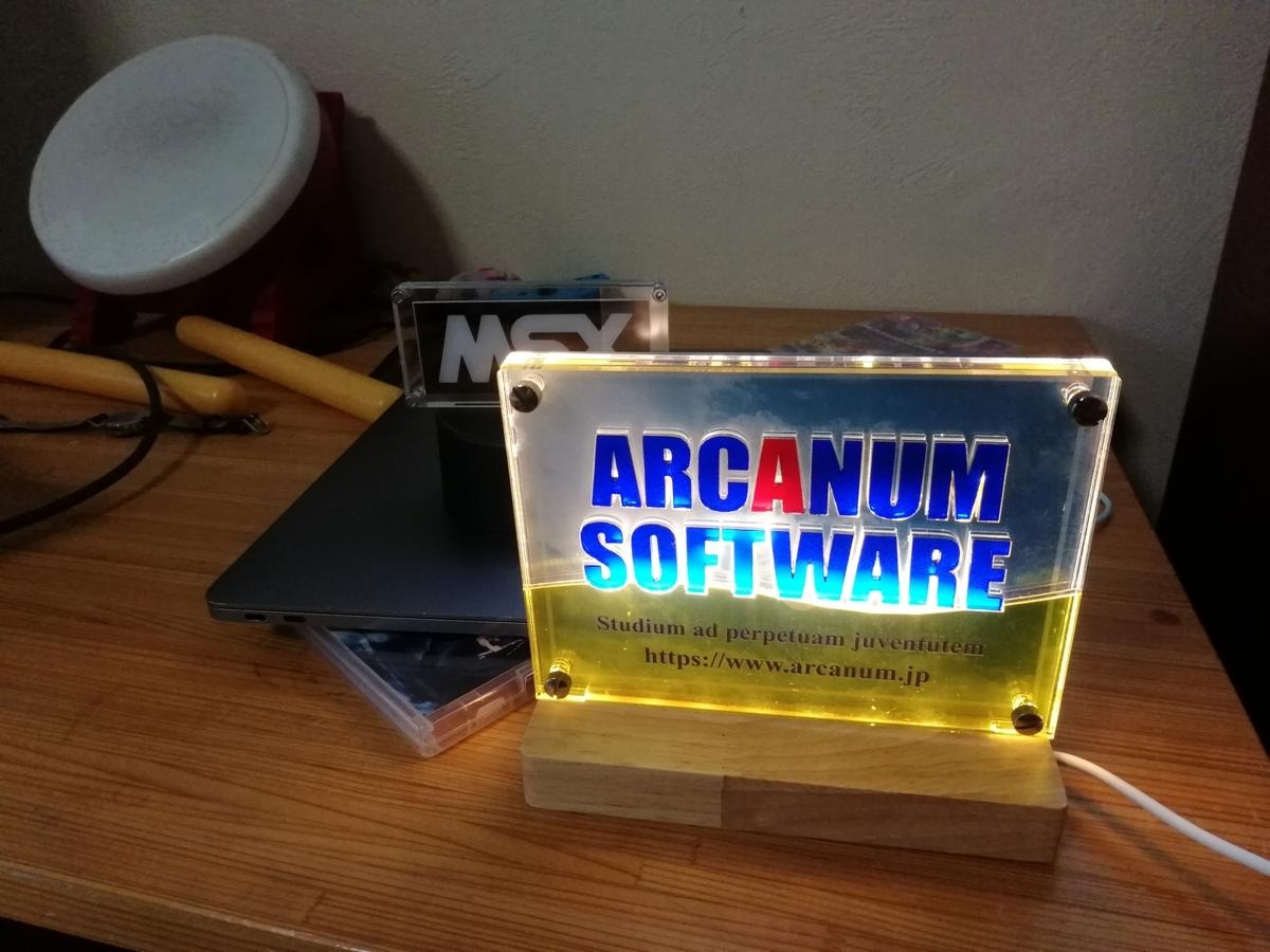 f:id:arcanum_jp:20210915155610j:plain