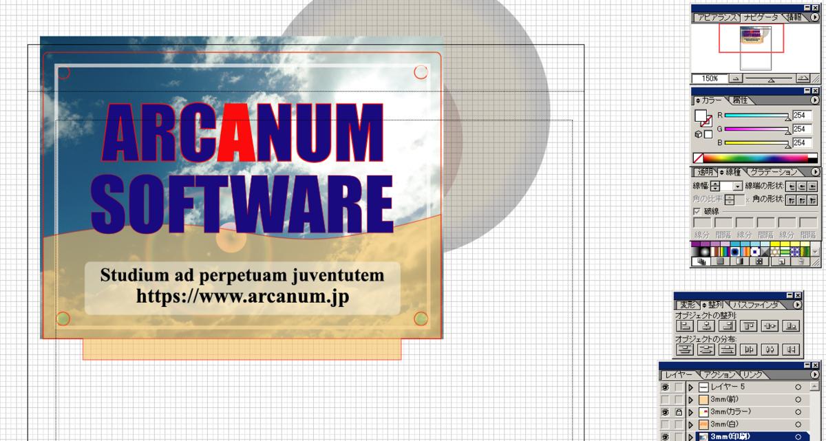 f:id:arcanum_jp:20210918121038p:plain