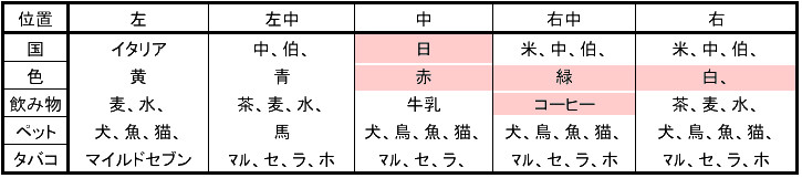 20090707191040