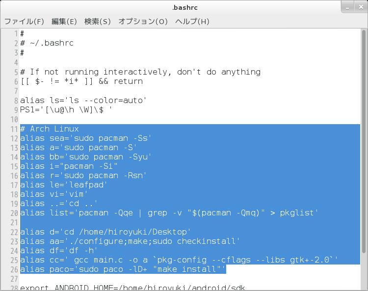 f:id:arch2013:20130227223602p:plain