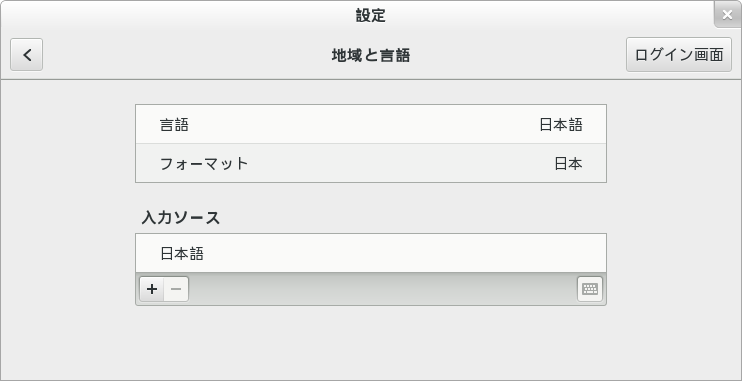 f:id:arch2013:20130514003721p:plain
