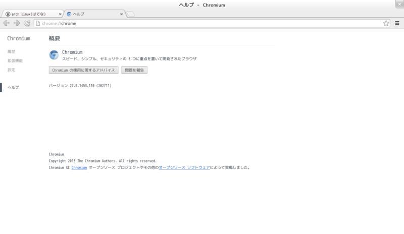 f:id:arch2013:20130613223435p:plain