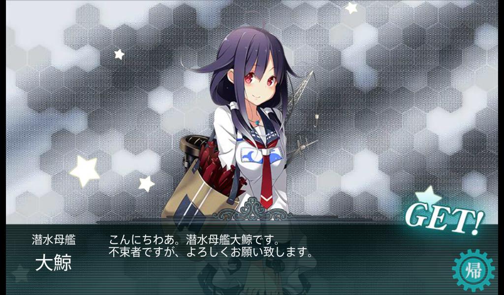 f:id:archan_shikaya:20170405232206p:image