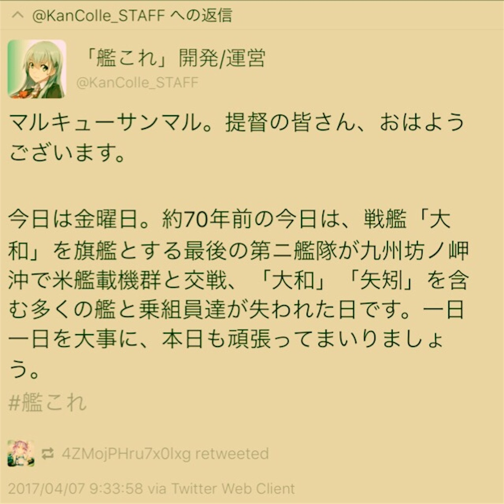 f:id:archan_shikaya:20170407230449j:image