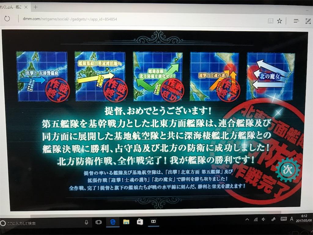 f:id:archan_shikaya:20170522182425j:image