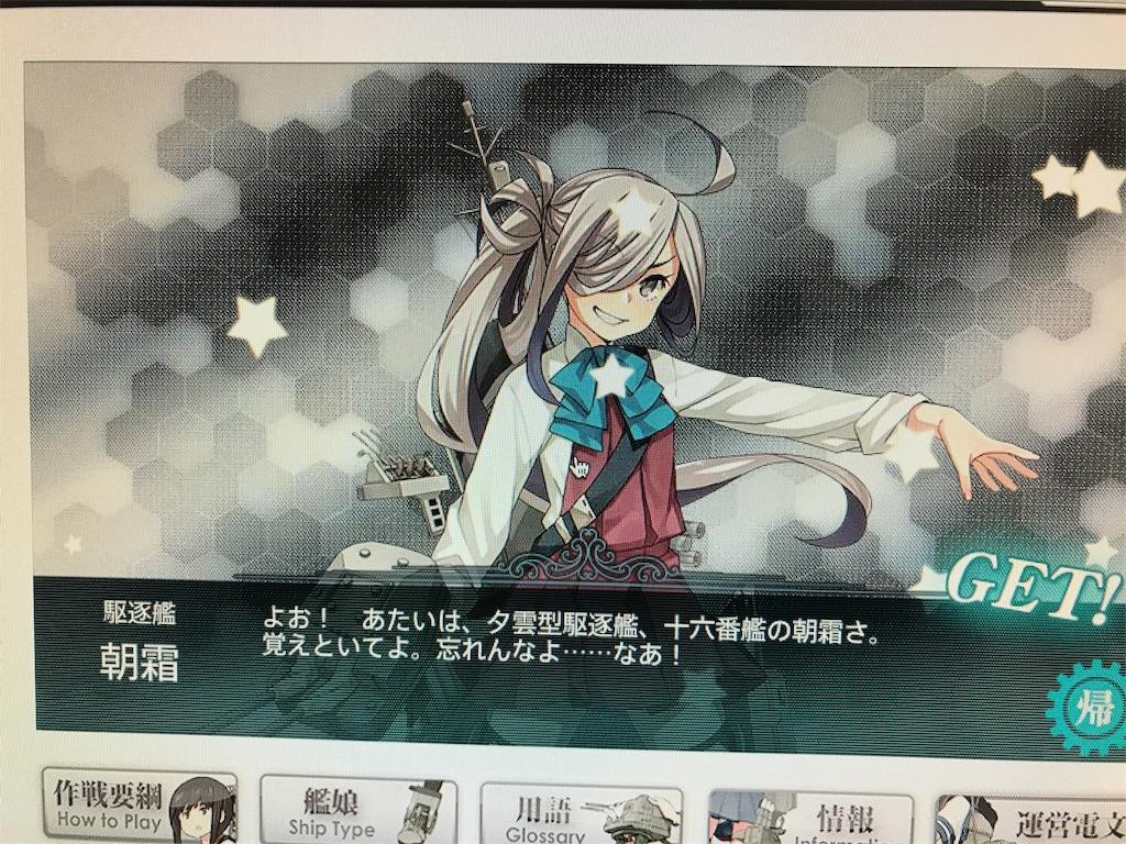 f:id:archan_shikaya:20170522182627j:image