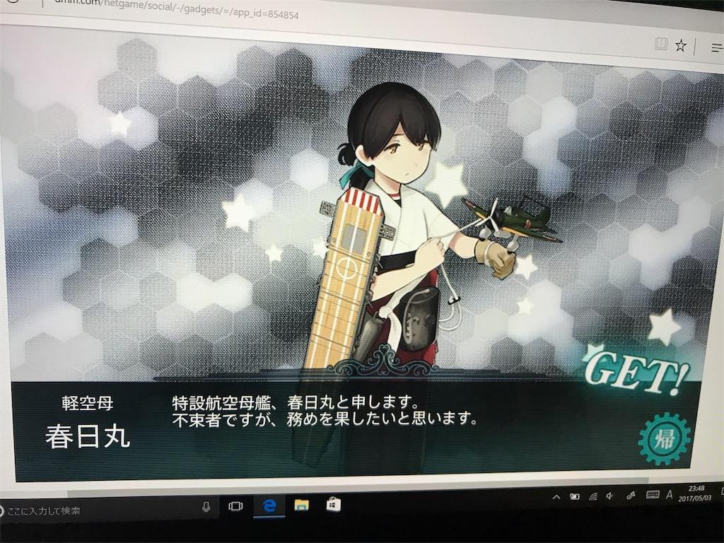 f:id:archan_shikaya:20170628104531j:image