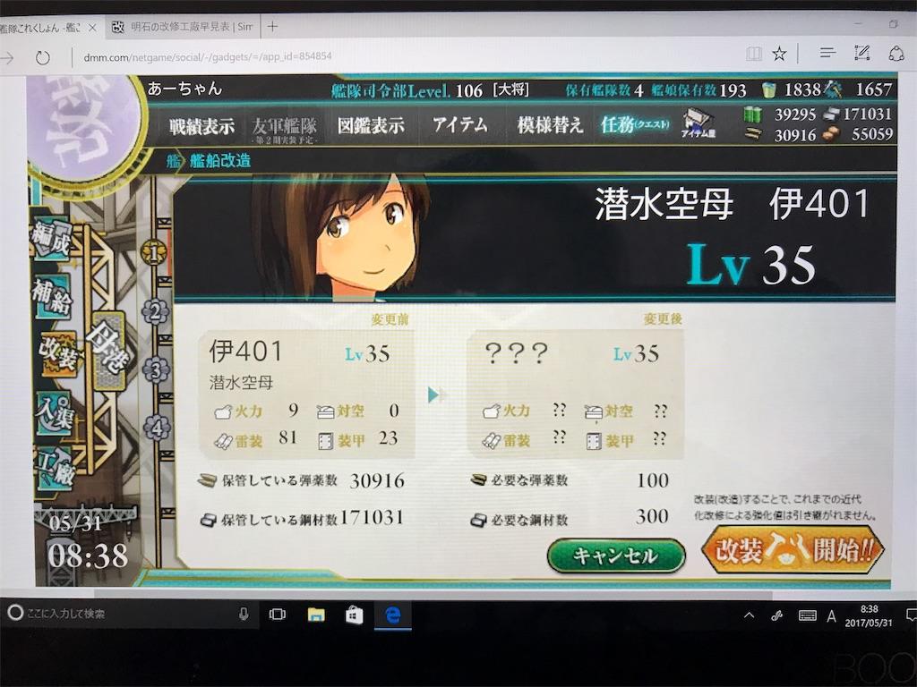f:id:archan_shikaya:20170628104658j:image
