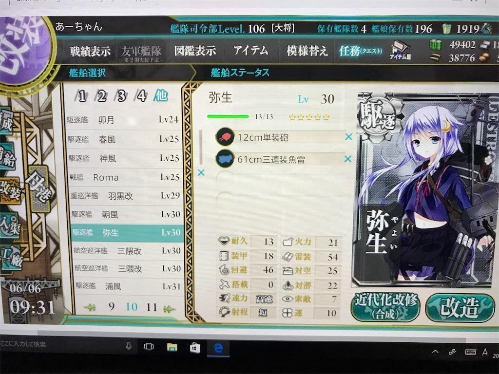 f:id:archan_shikaya:20170713173758j:image