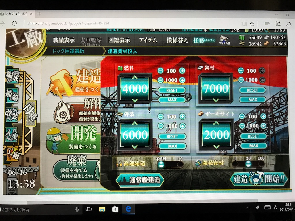 f:id:archan_shikaya:20170713190533j:image
