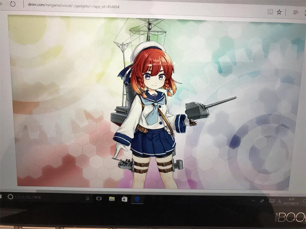 f:id:archan_shikaya:20170720195611j:image