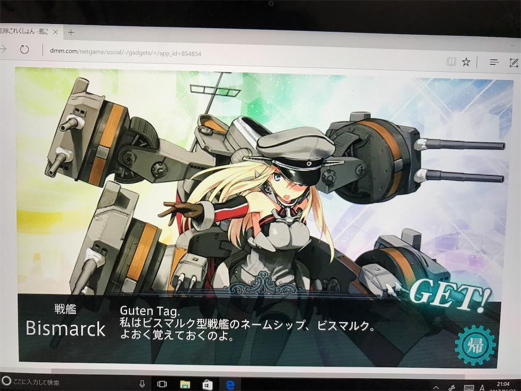 f:id:archan_shikaya:20170720200854j:image
