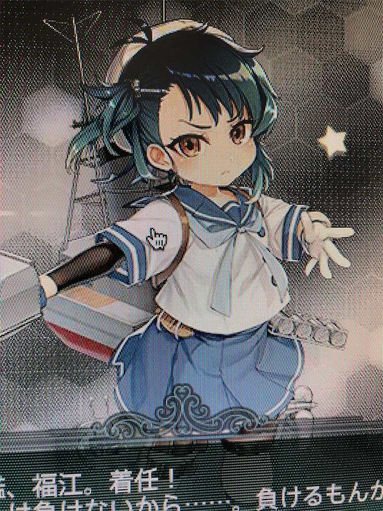 f:id:archan_shikaya:20180612234700j:image