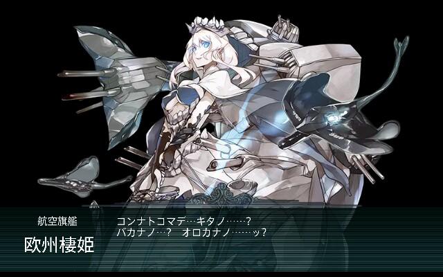 f:id:archan_shikaya:20180817191654j:image