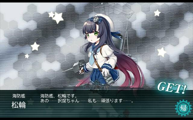 f:id:archan_shikaya:20180817192523j:image