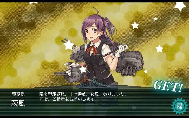 f:id:archan_shikaya:20180817192712j:image