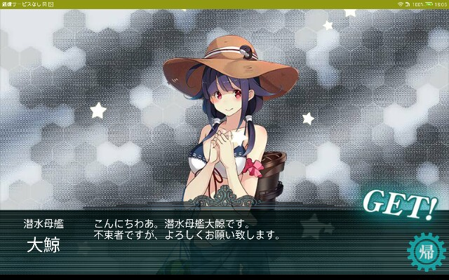 f:id:archan_shikaya:20180817192738j:image
