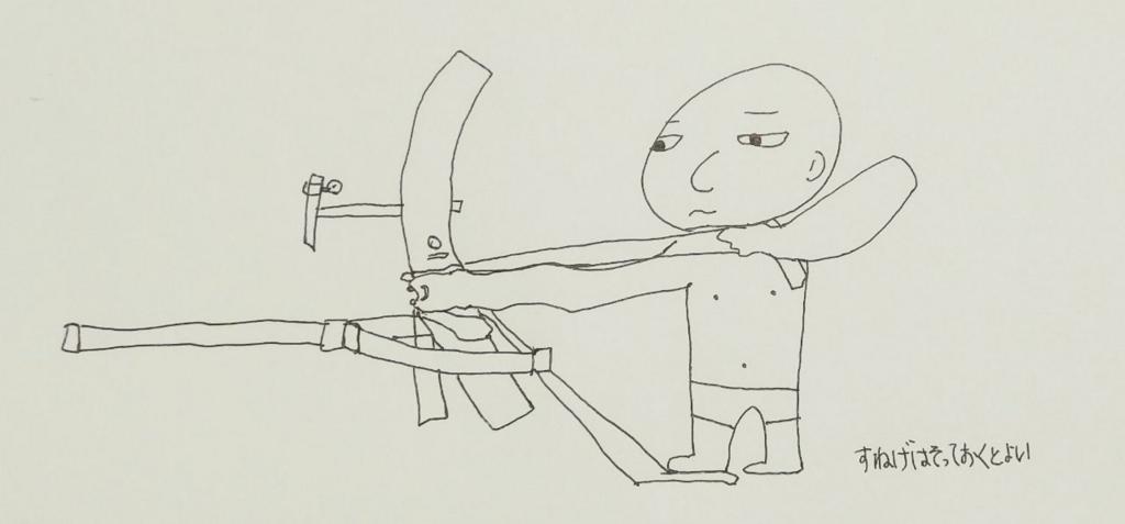f:id:archery2017:20170723014609j:plain