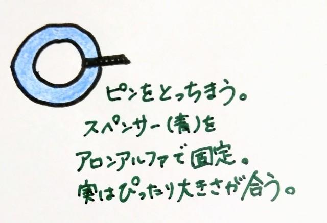 f:id:archery2017:20170909222027j:image