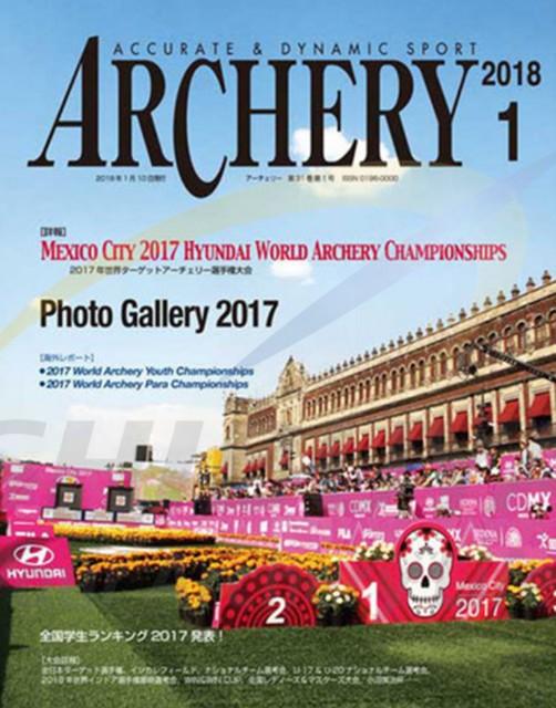 f:id:archery2017:20171223104044j:image