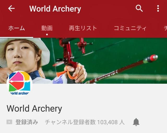 f:id:archery2017:20180131091858j:image