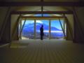 7角形ハウス富士を望む
