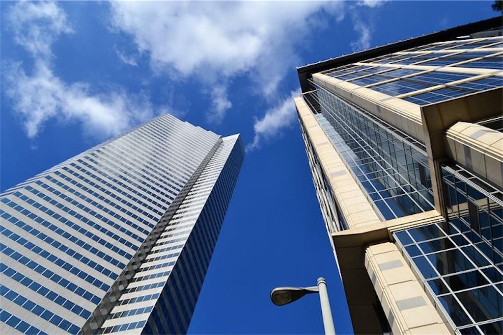 f:id:architect1111:20210228185119j:image