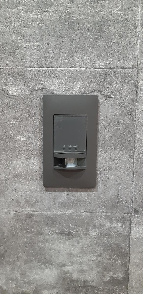 f:id:architecter:20190616100208j:plain