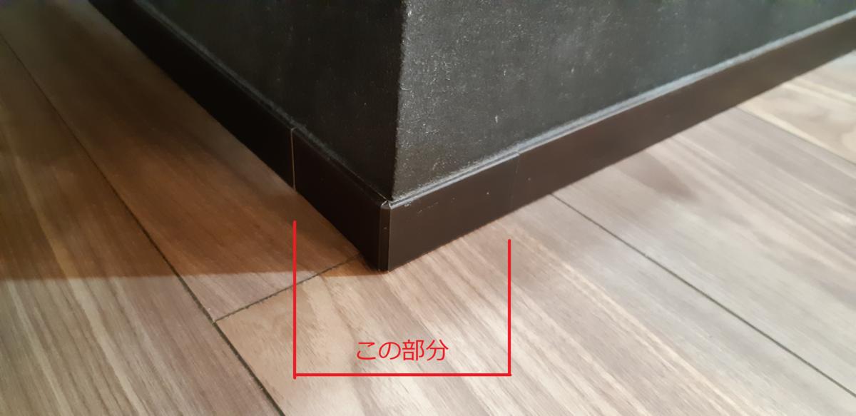 f:id:architecter:20190906211552p:plain