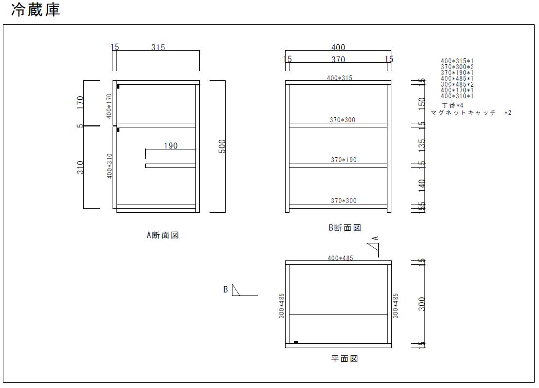 f:id:architecter:20210706221305p:plain