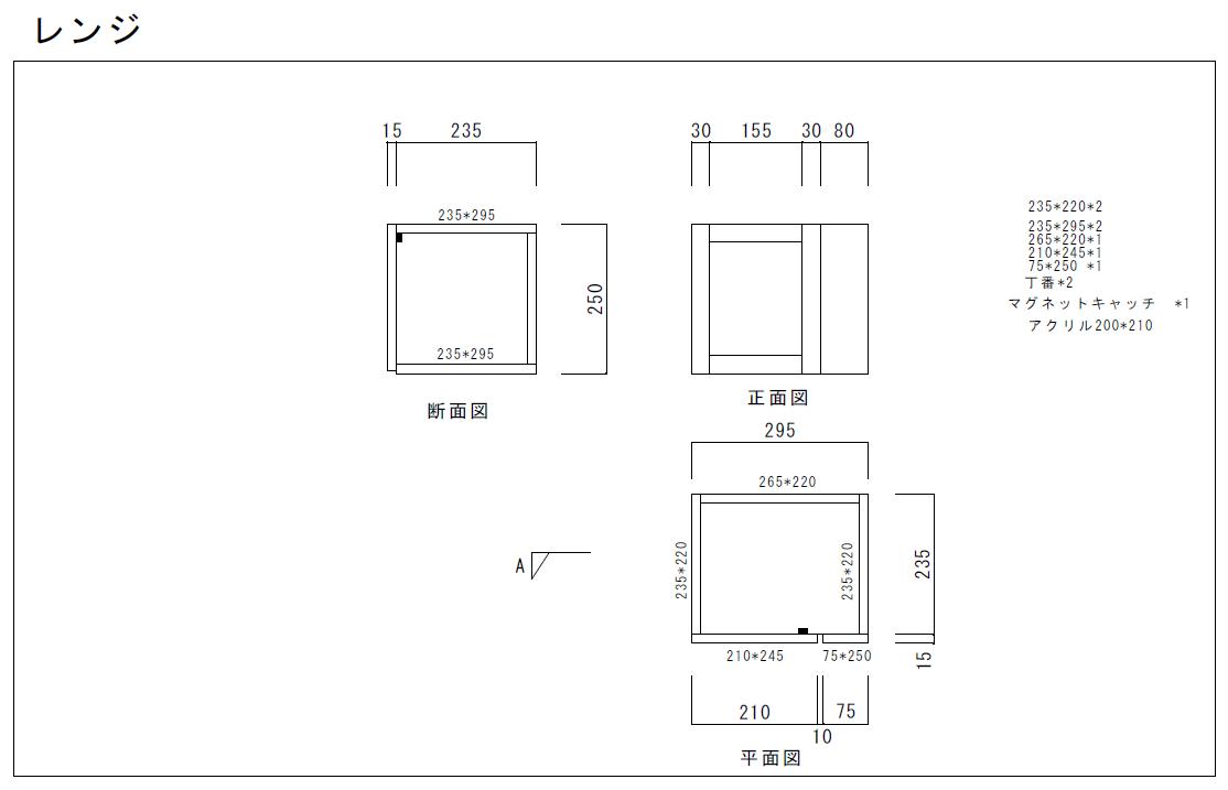 f:id:architecter:20210706221318p:plain