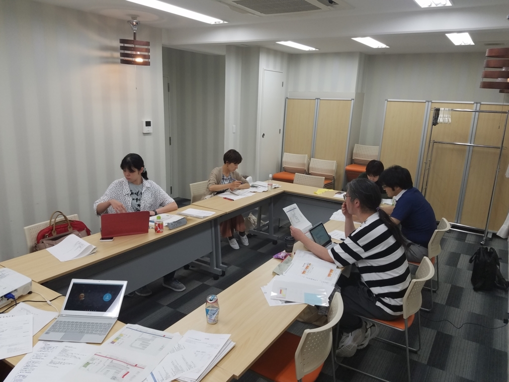 f:id:archivist_kyoto:20170828204118j:plain