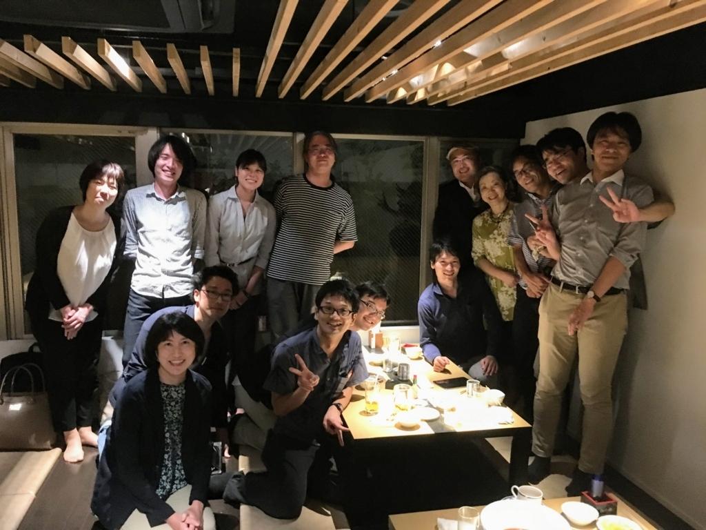 f:id:archivist_kyoto:20170910200943j:plain