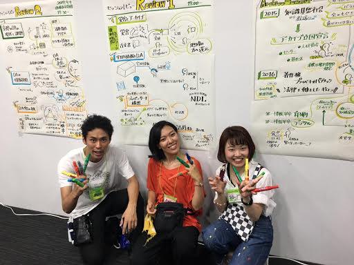 f:id:archivist_kyoto:20171002185816j:plain