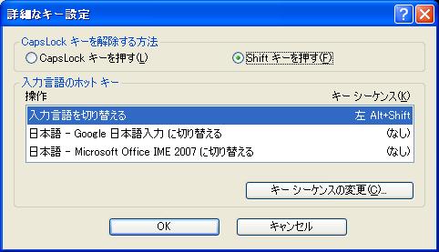 f:id:arcright:20100510151459p:image